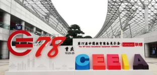 编程猫携「校园编程教育普惠方案」亮相第78届中国教育装备展